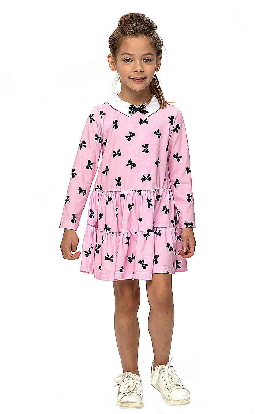 Платье КАРАМЕЛЛИ (682904), купить в Moyo.moda