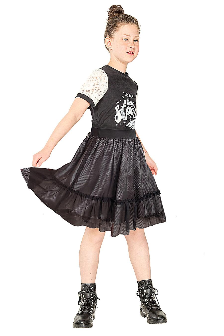 Юбка КАРАМЕЛЛИ (682922), купить в Moyo.moda