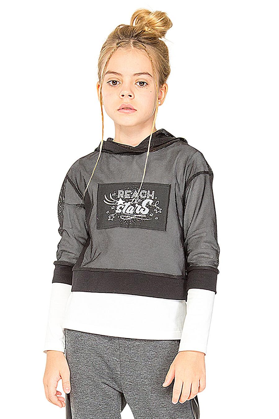 Джемпер КАРАМЕЛЛИ (682925), купить в Moyo.moda