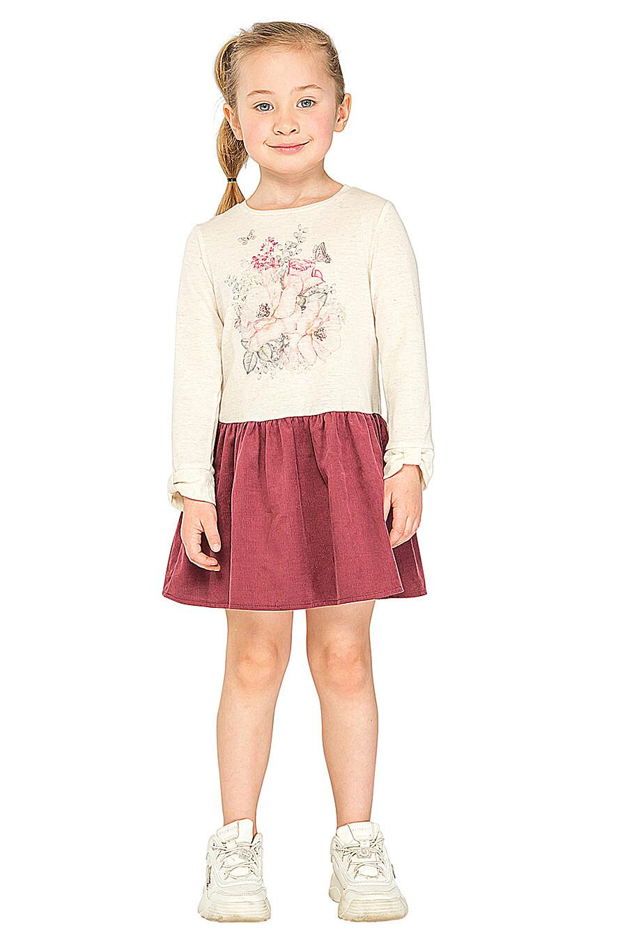 Платье КАРАМЕЛЛИ (682937), купить в Moyo.moda
