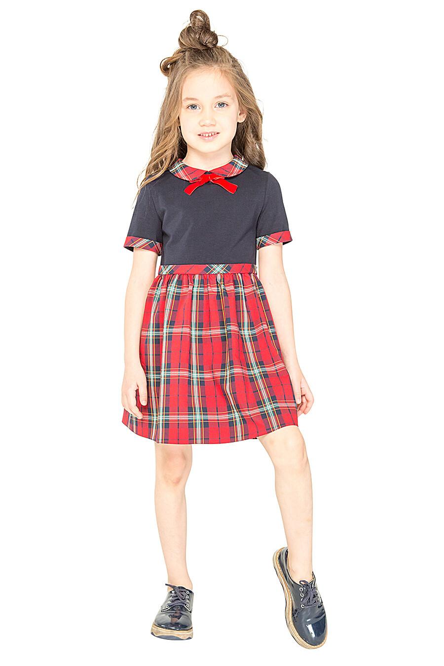 Платье КАРАМЕЛЛИ (682949), купить в Moyo.moda