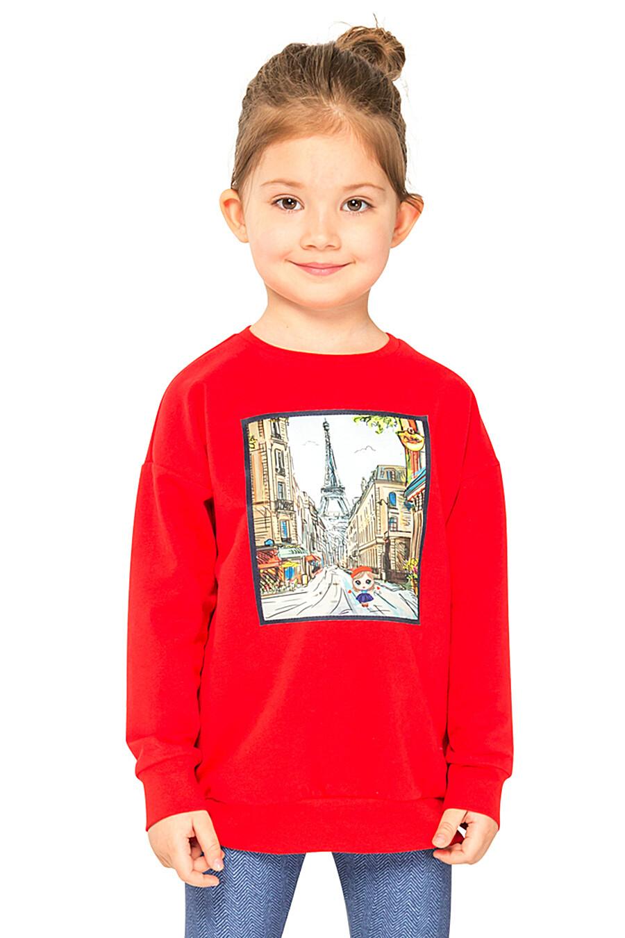 Джемпер КАРАМЕЛЛИ (682955), купить в Moyo.moda
