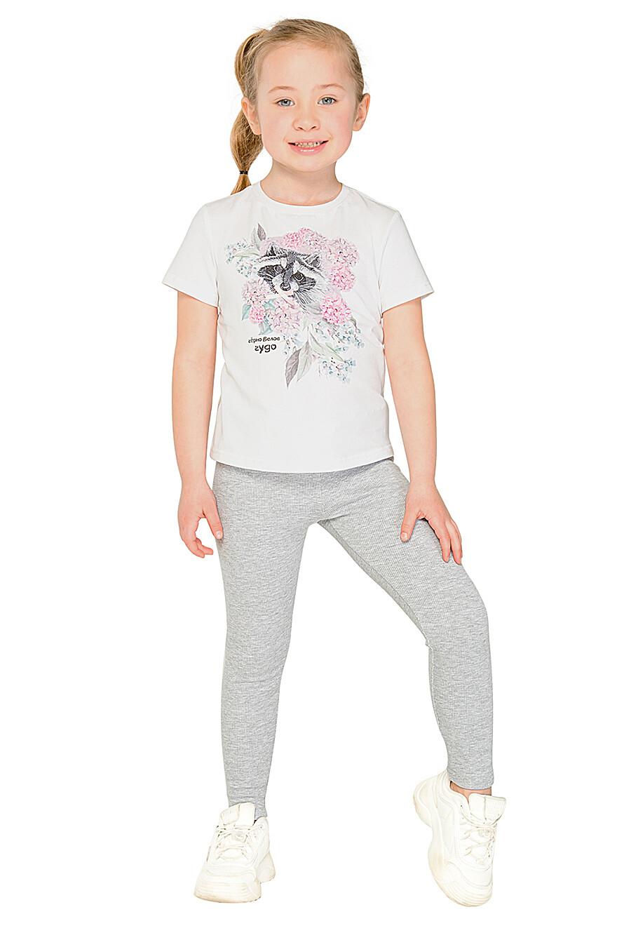 Брюки КАРАМЕЛЛИ (682988), купить в Moyo.moda