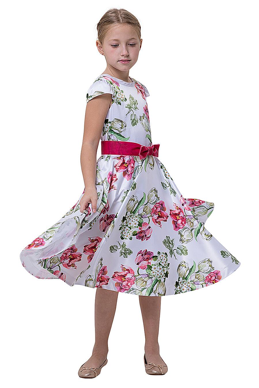 Платье КАРАМЕЛЛИ (683006), купить в Moyo.moda