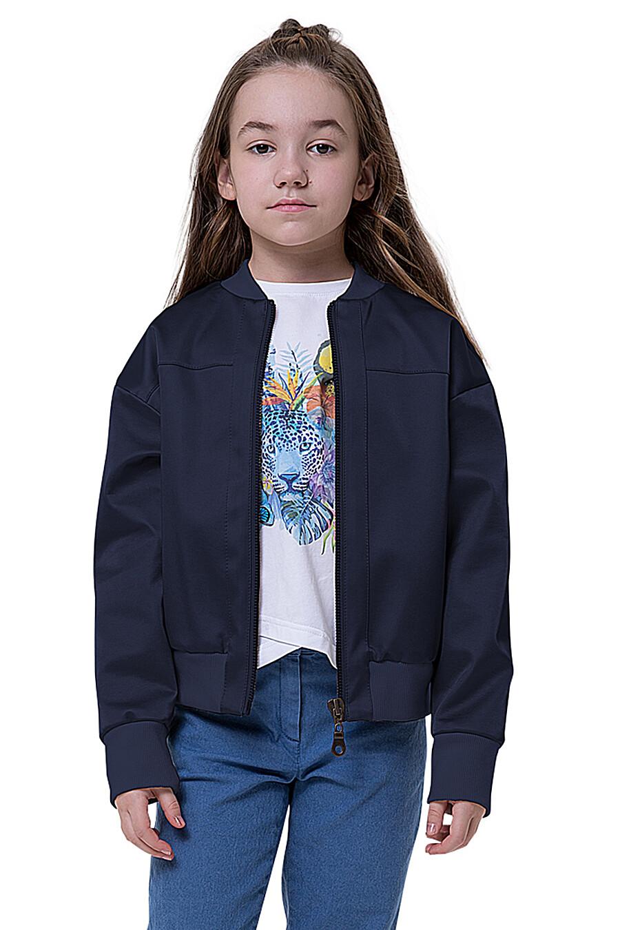 Куртка КАРАМЕЛЛИ (683051), купить в Moyo.moda