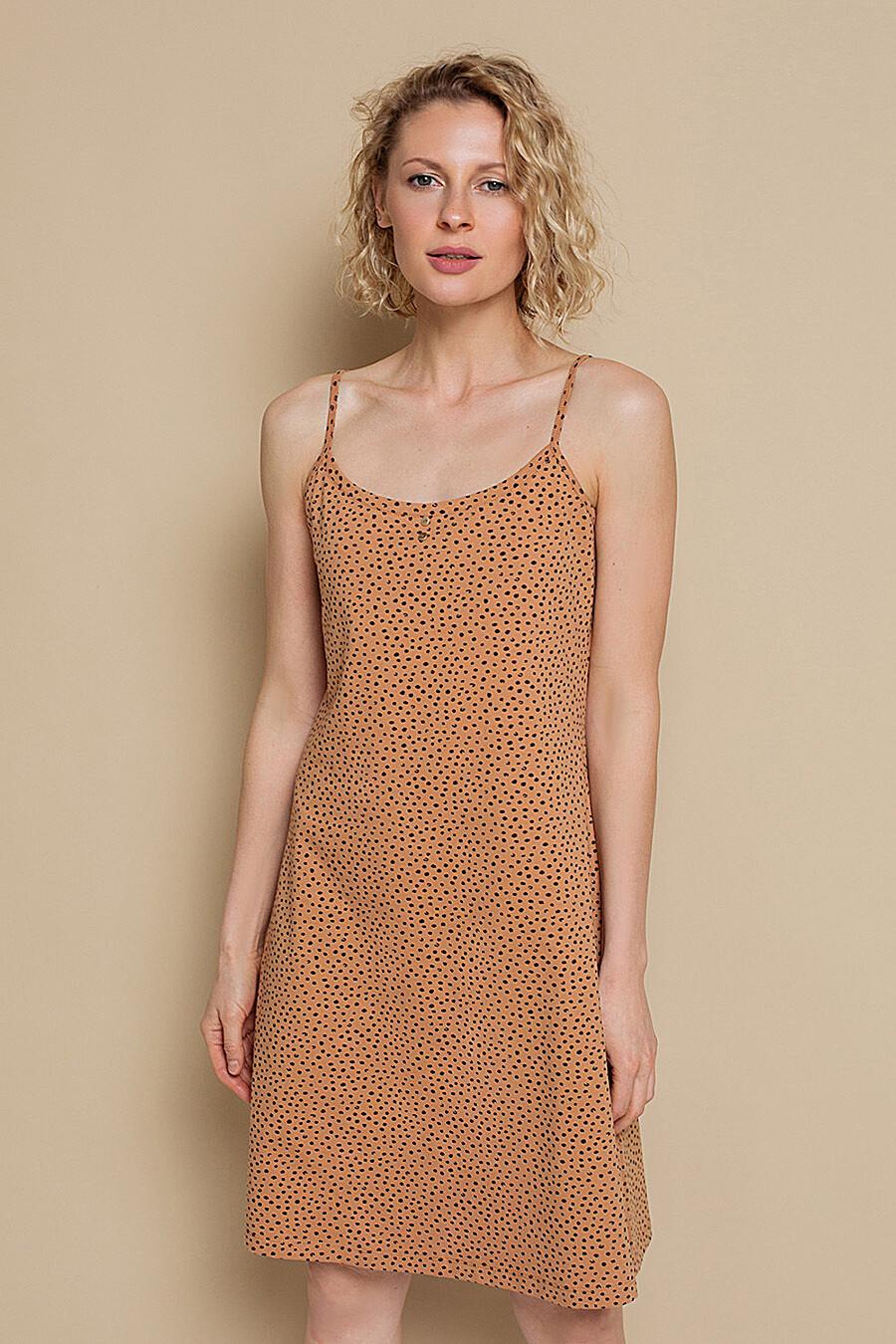 Сорочка TRIKOZZA (683102), купить в Moyo.moda
