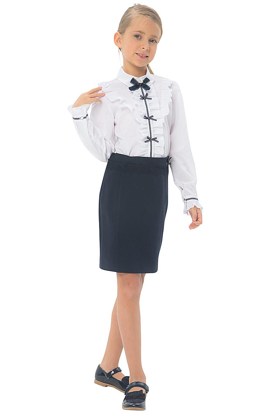 Юбка КАРАМЕЛЛИ (683138), купить в Moyo.moda