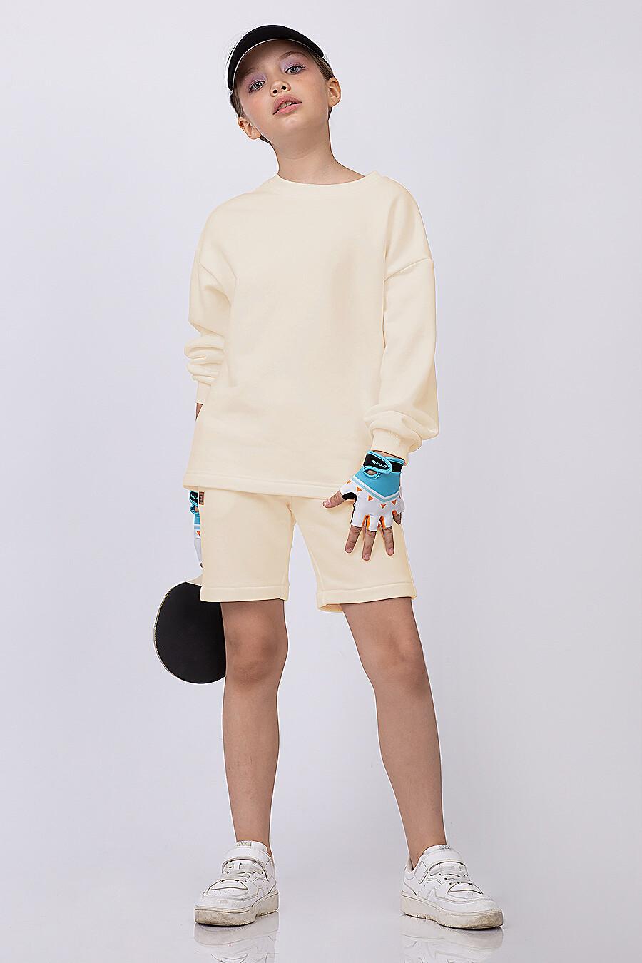 Костюм(Свитшот + Шорты) для девочек EZANNA 683222 купить оптом от производителя. Совместная покупка детской одежды в OptMoyo