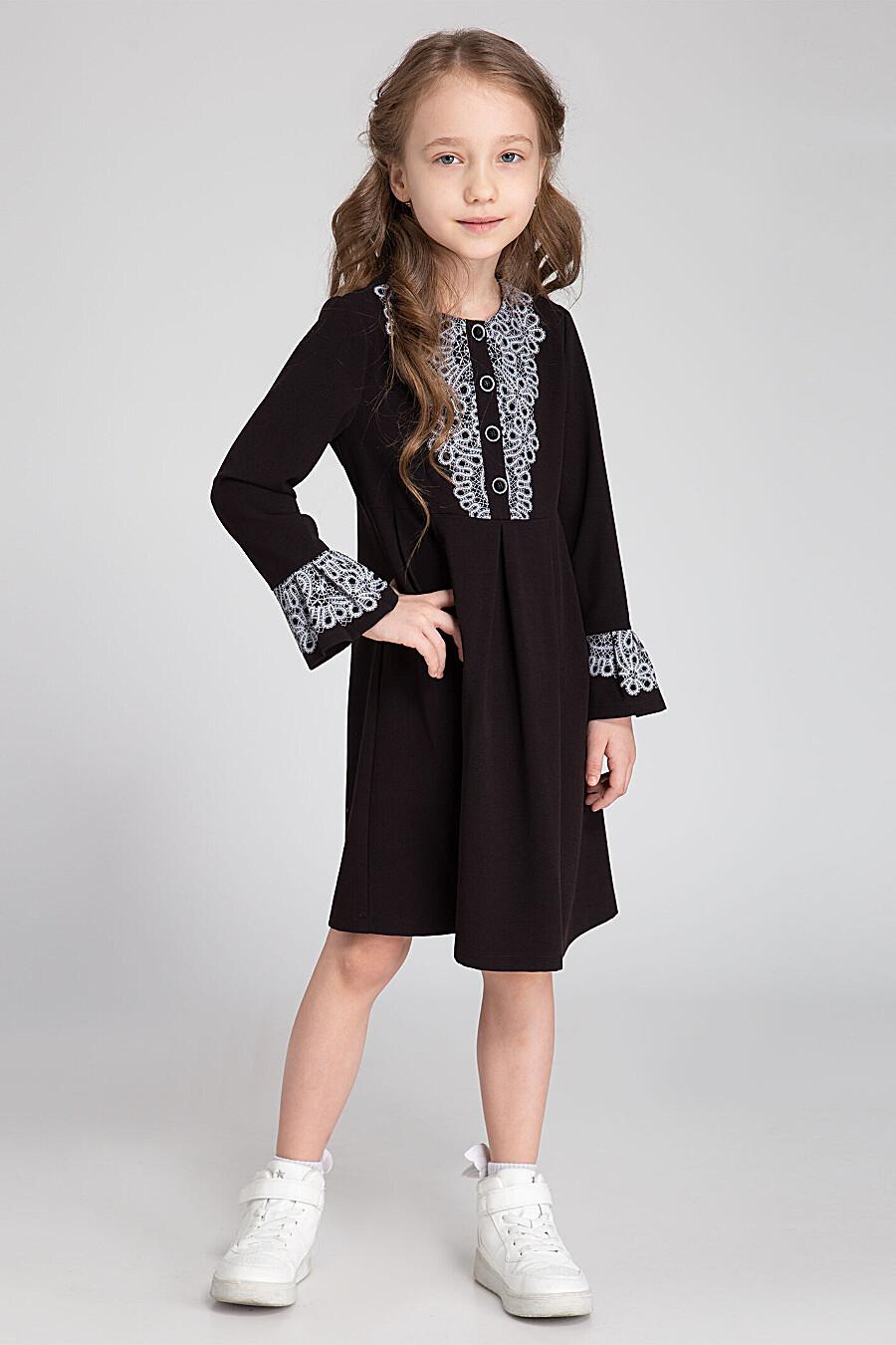 Платье для девочек PANDA 683237 купить оптом от производителя. Совместная покупка детской одежды в OptMoyo