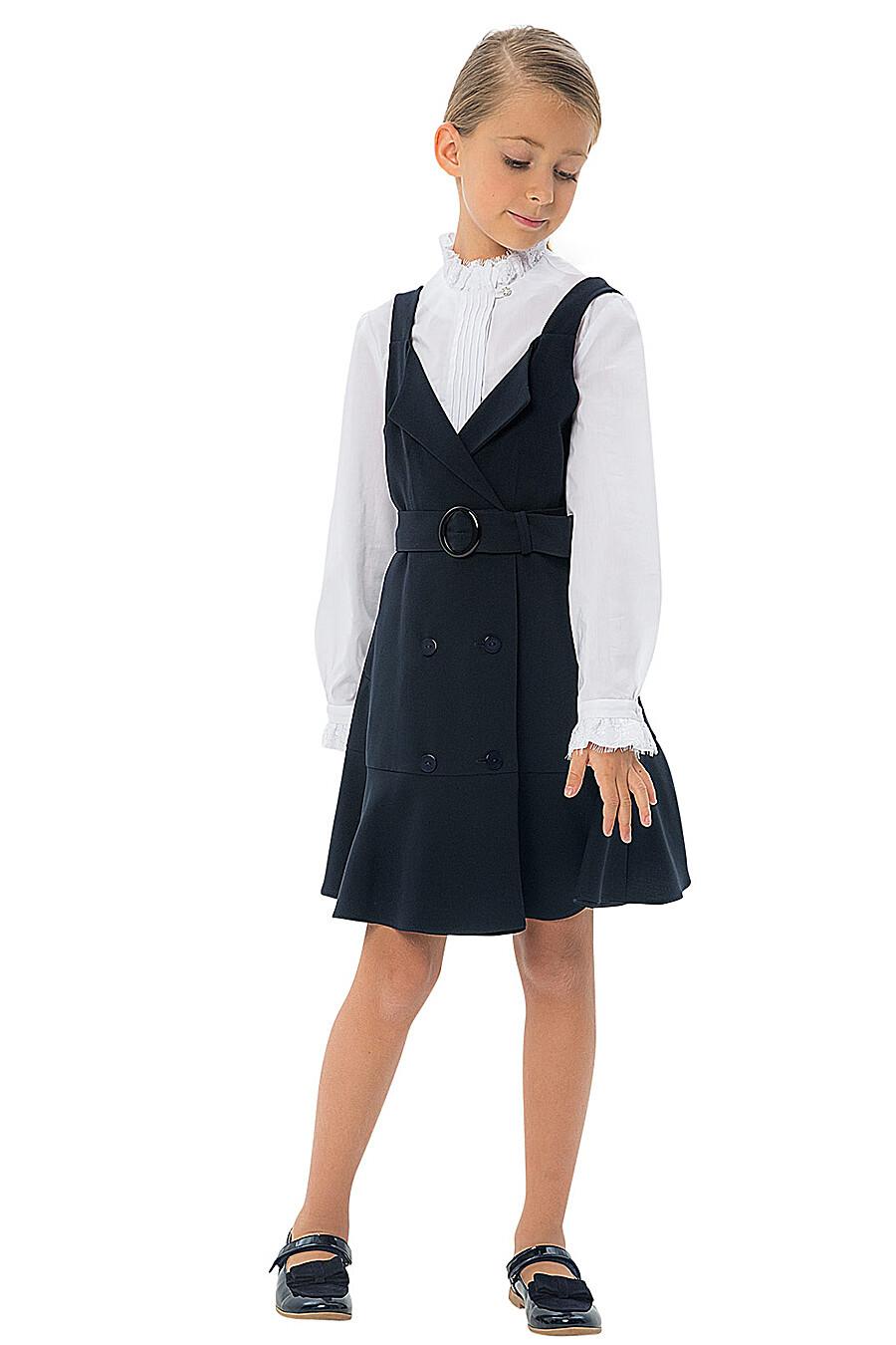 Сарафан КАРАМЕЛЛИ (683282), купить в Moyo.moda
