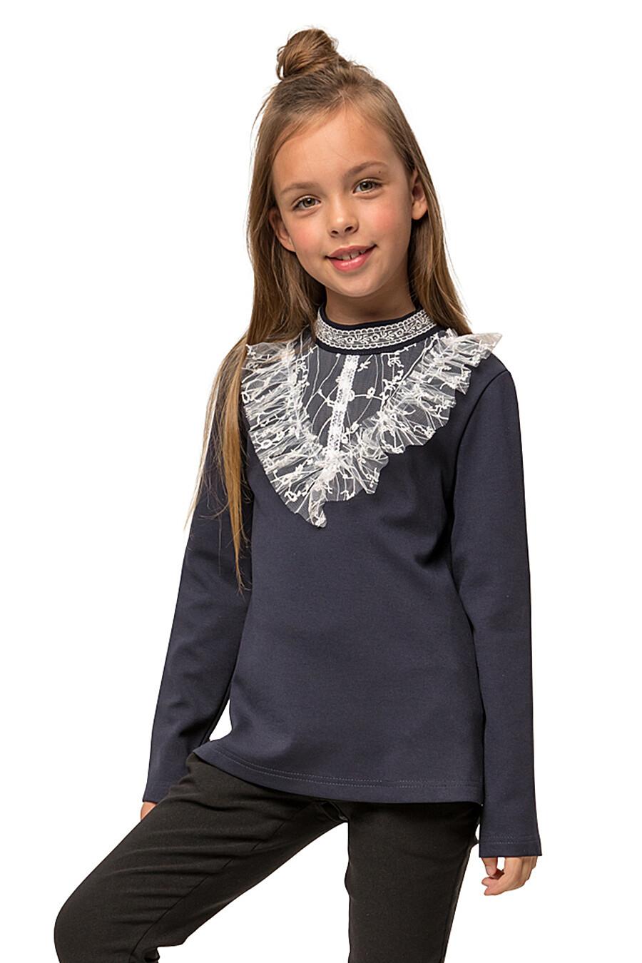 Блуза КАРАМЕЛЛИ (683285), купить в Moyo.moda