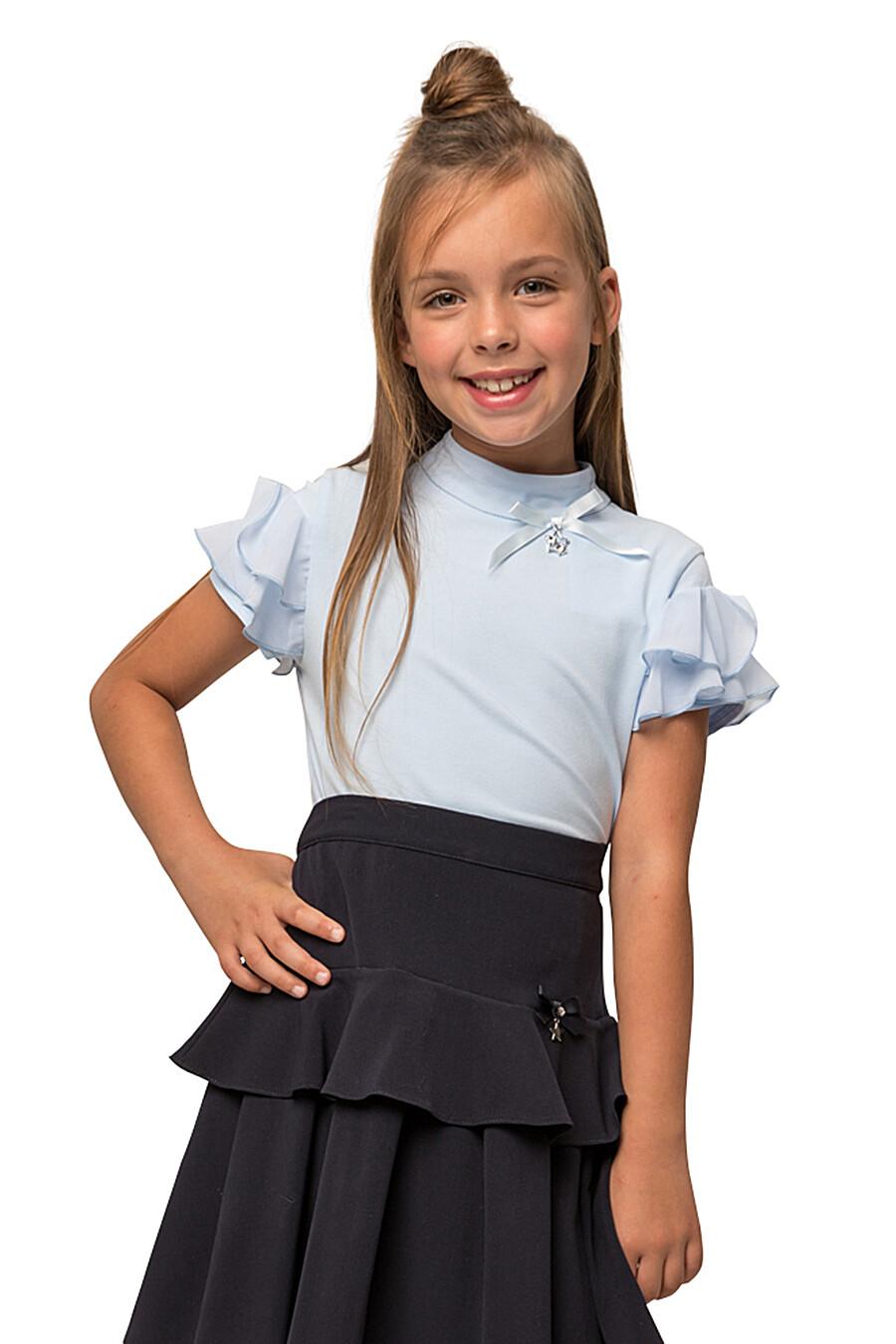 Блуза КАРАМЕЛЛИ (683306), купить в Moyo.moda