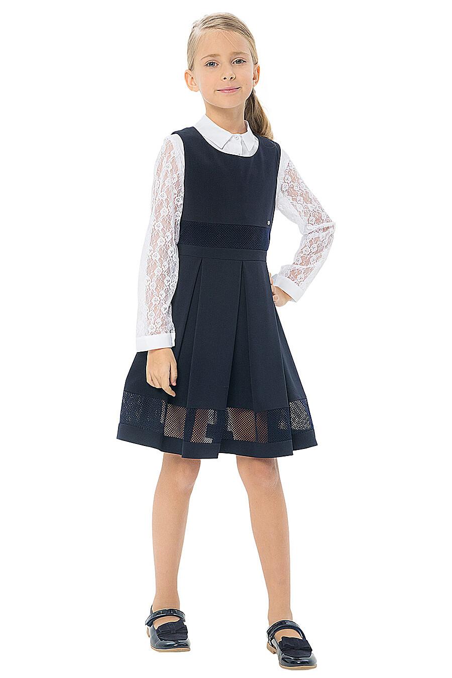Сарафан КАРАМЕЛЛИ (683309), купить в Moyo.moda