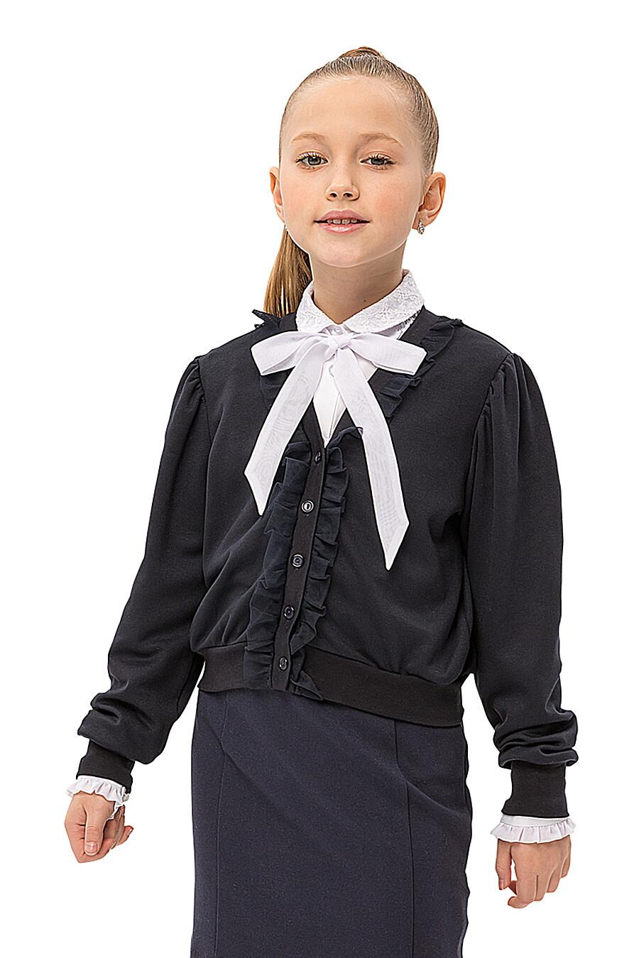 Жакет КАРАМЕЛЛИ (683318), купить в Moyo.moda