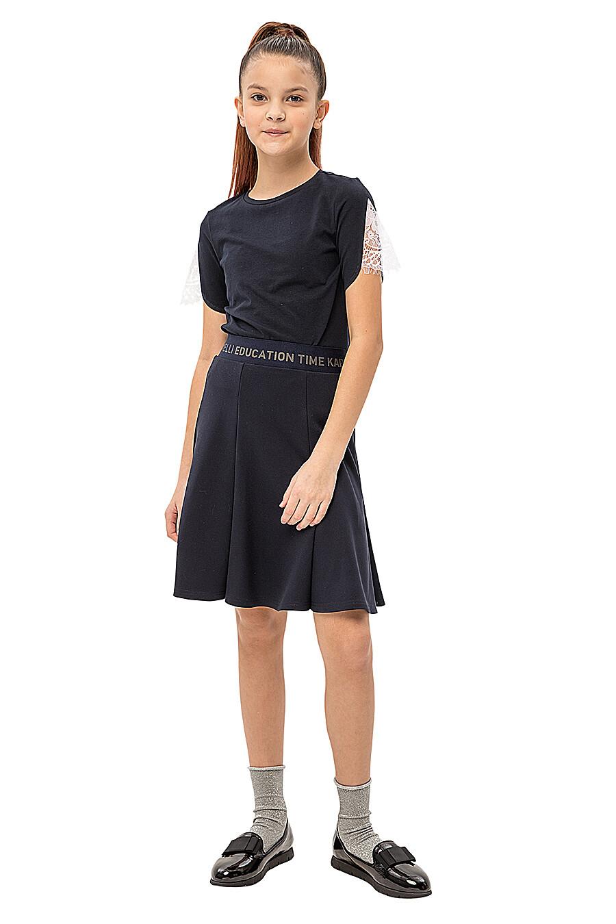 Юбка КАРАМЕЛЛИ (683324), купить в Moyo.moda