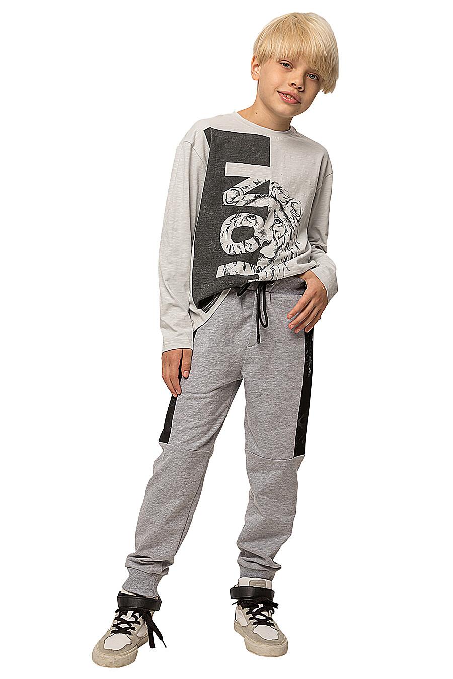 Брюки КАРАМЕЛЛИ (683474), купить в Moyo.moda