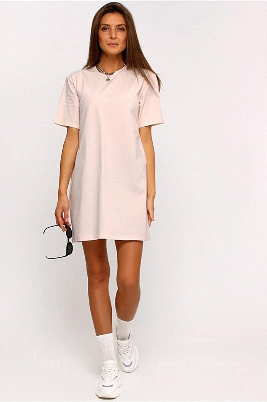 Платье для женщин АПРЕЛЬ 683540 купить оптом от производителя. Совместная покупка женской одежды в OptMoyo