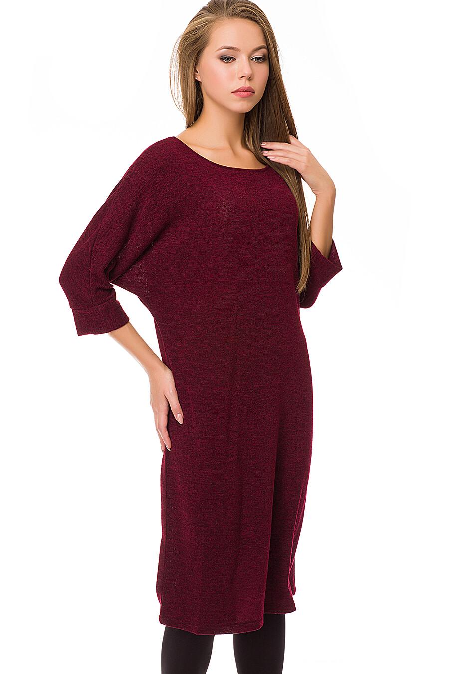 Платье #69321