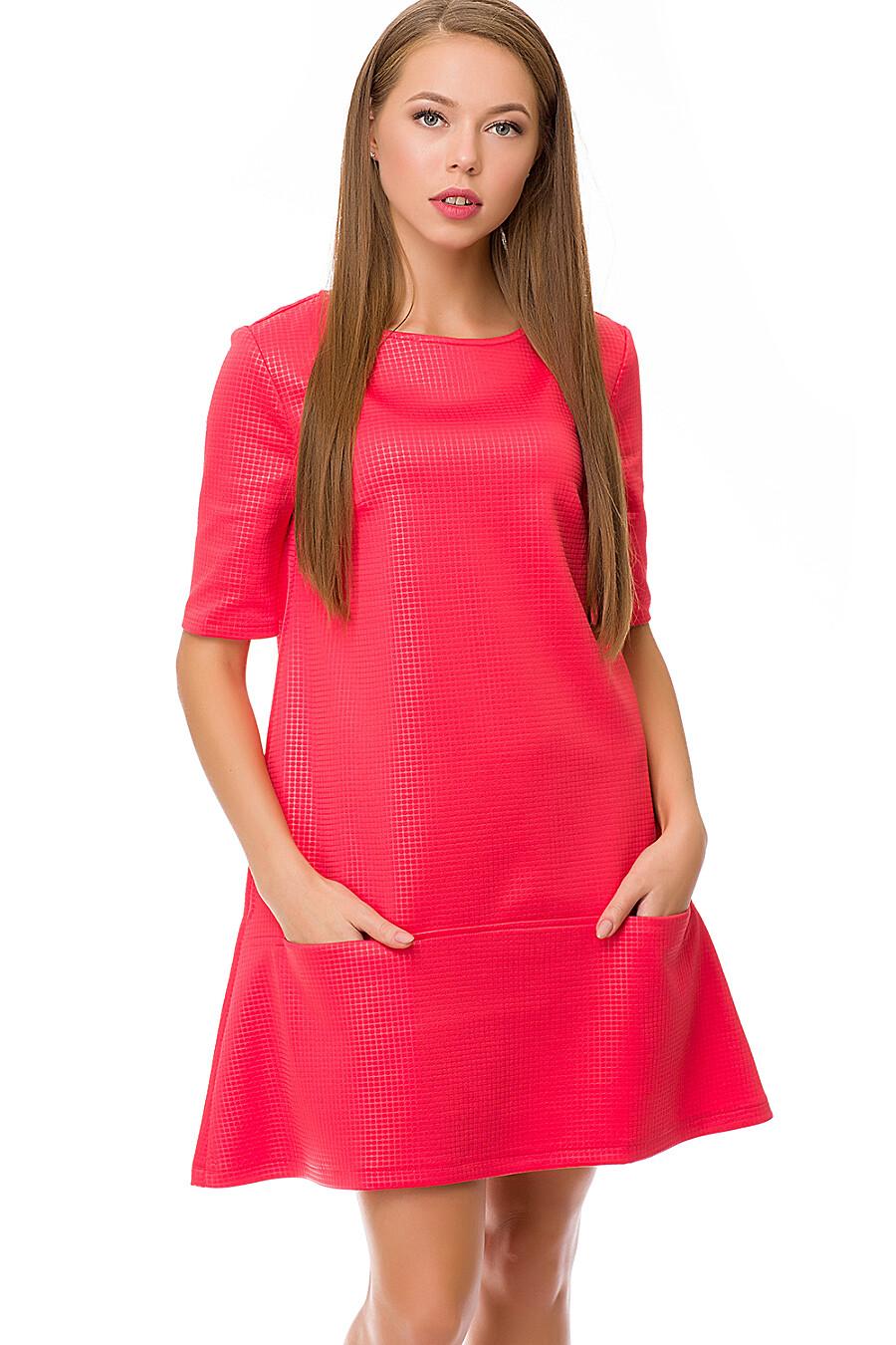 Платье #69396
