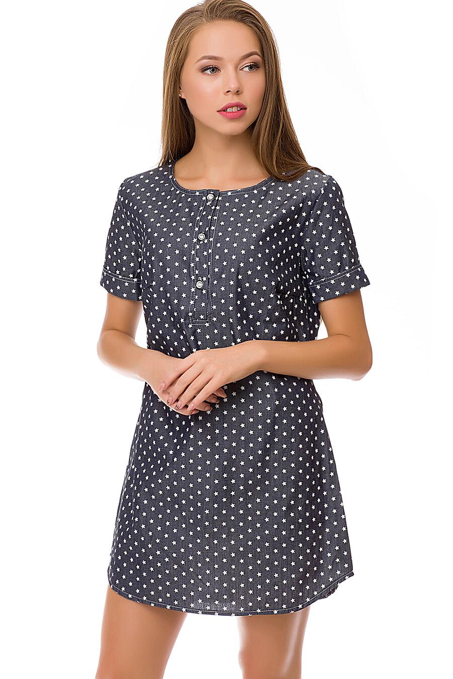 Платье #69402