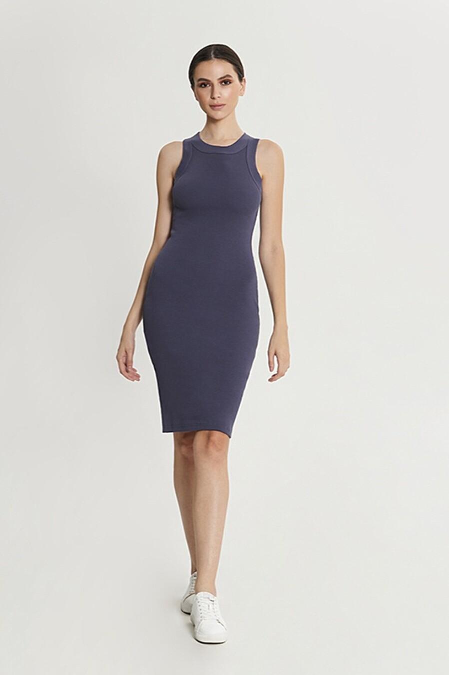Платье OXOUNO (699740), купить в Moyo.moda