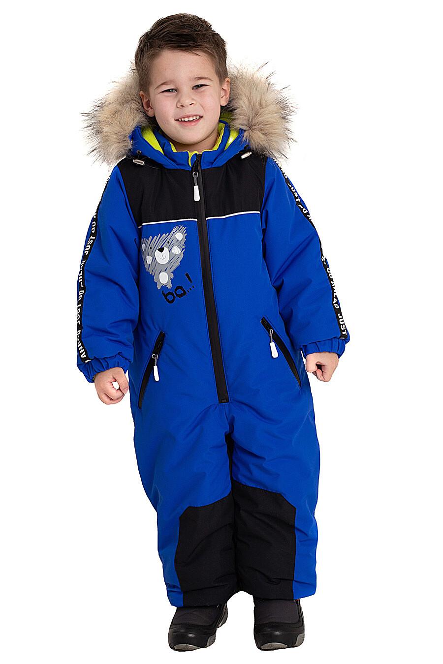 Комбинезон для мальчиков BATIK 699884 купить оптом от производителя. Совместная покупка детской одежды в OptMoyo