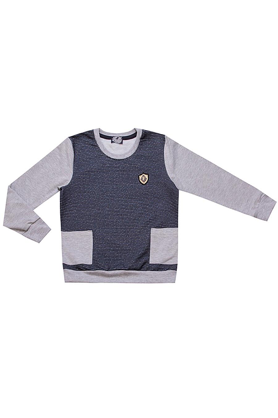 Свитшот  для мальчиков АПРЕЛЬ 699902 купить оптом от производителя. Совместная покупка детской одежды в OptMoyo
