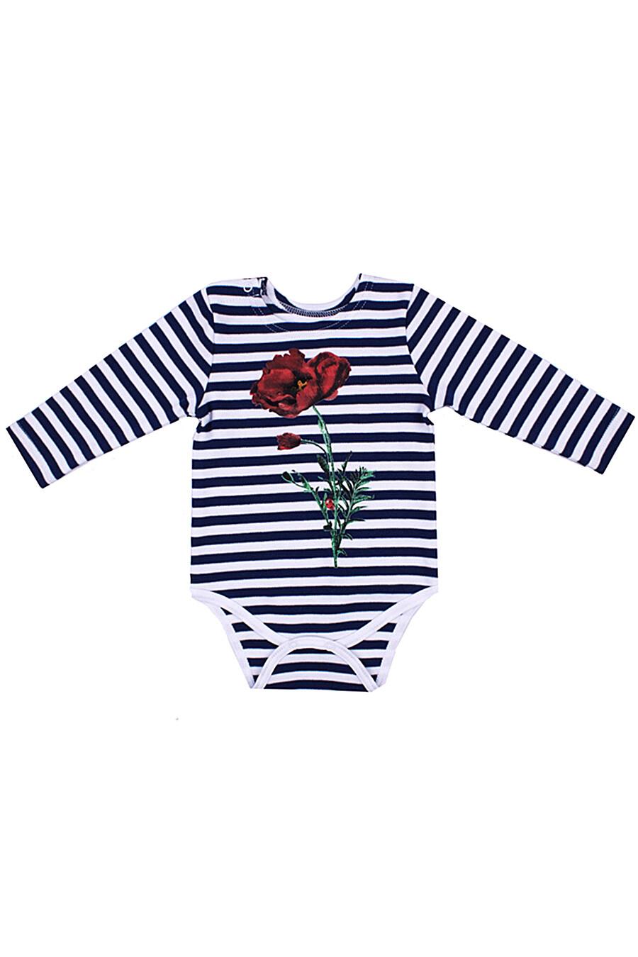 Боди  для девочек АПРЕЛЬ 699917 купить оптом от производителя. Совместная покупка детской одежды в OptMoyo