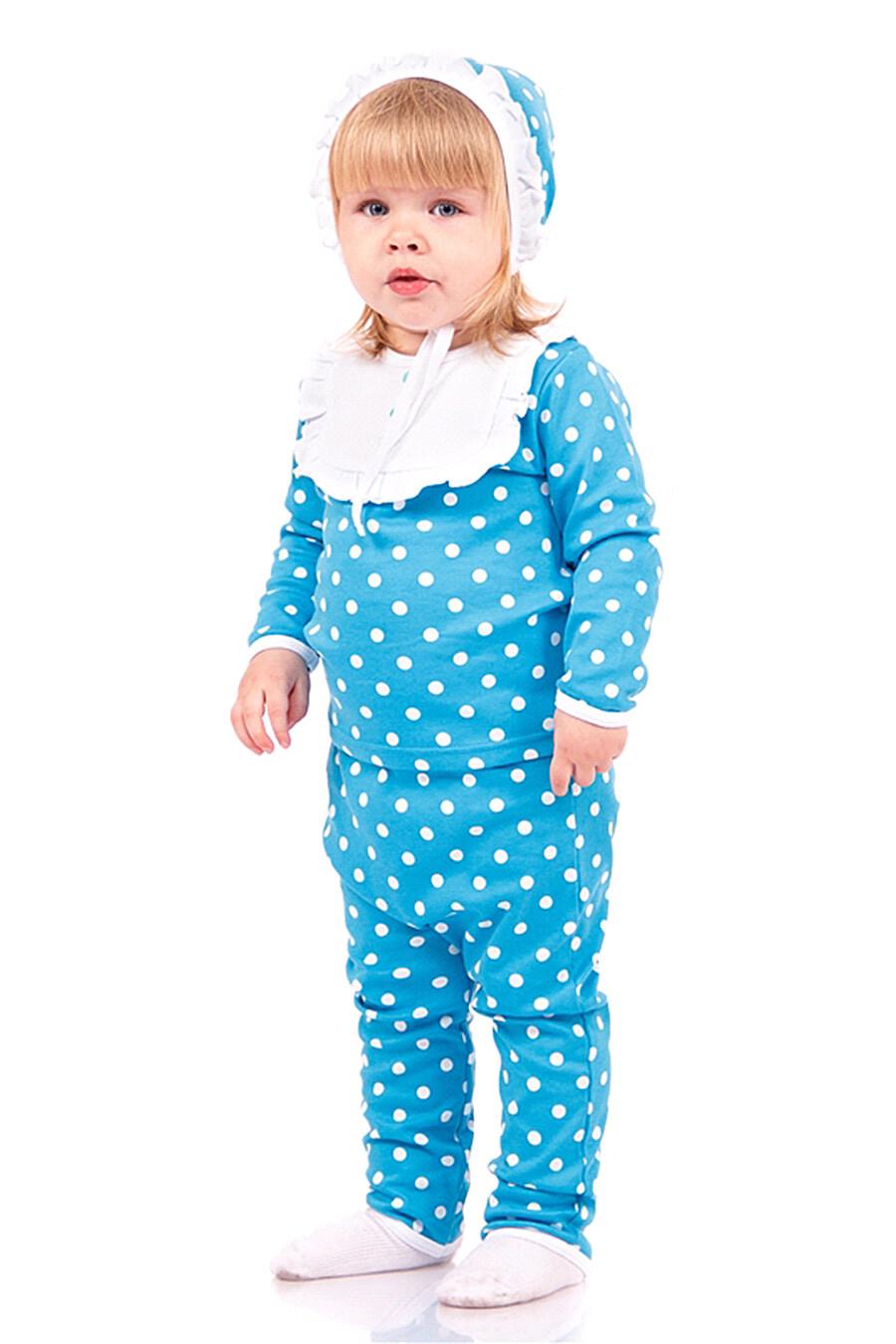 Чепчик для девочек АПРЕЛЬ 699923 купить оптом от производителя. Совместная покупка детской одежды в OptMoyo