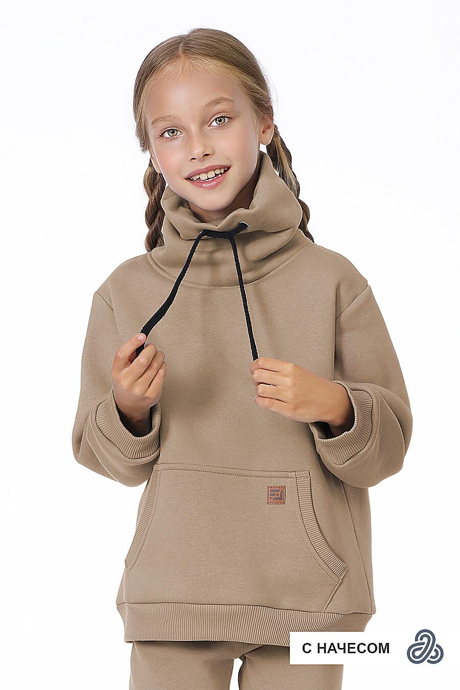 Худи для девочек EZANNA 699980 купить оптом от производителя. Совместная покупка детской одежды в OptMoyo