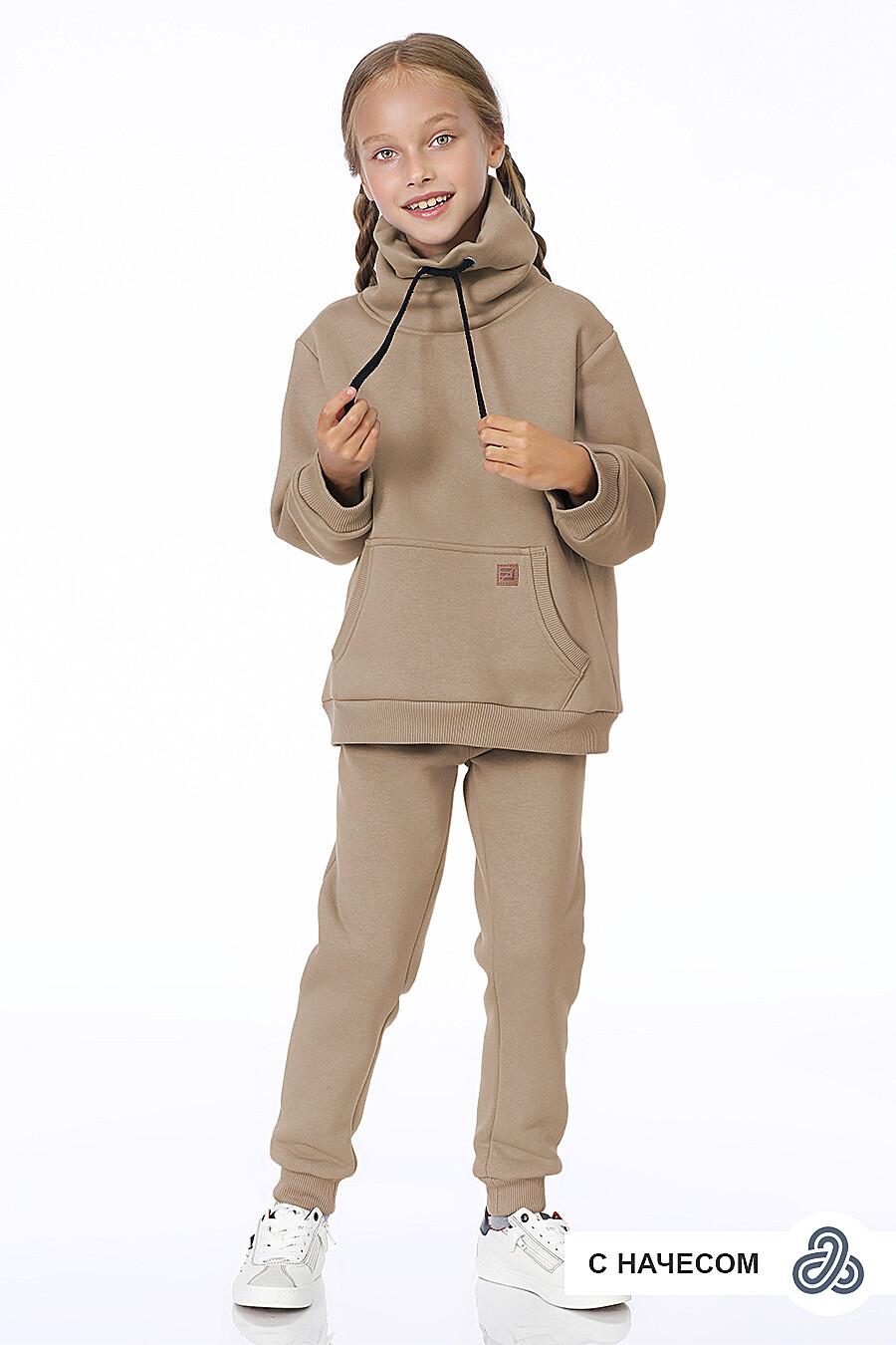 Костюм(Худи+Брюки) для девочек EZANNA 699986 купить оптом от производителя. Совместная покупка детской одежды в OptMoyo