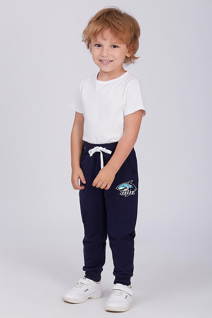Брюки для мальчиков ROXY FOXY 700001 купить оптом от производителя. Совместная покупка детской одежды в OptMoyo