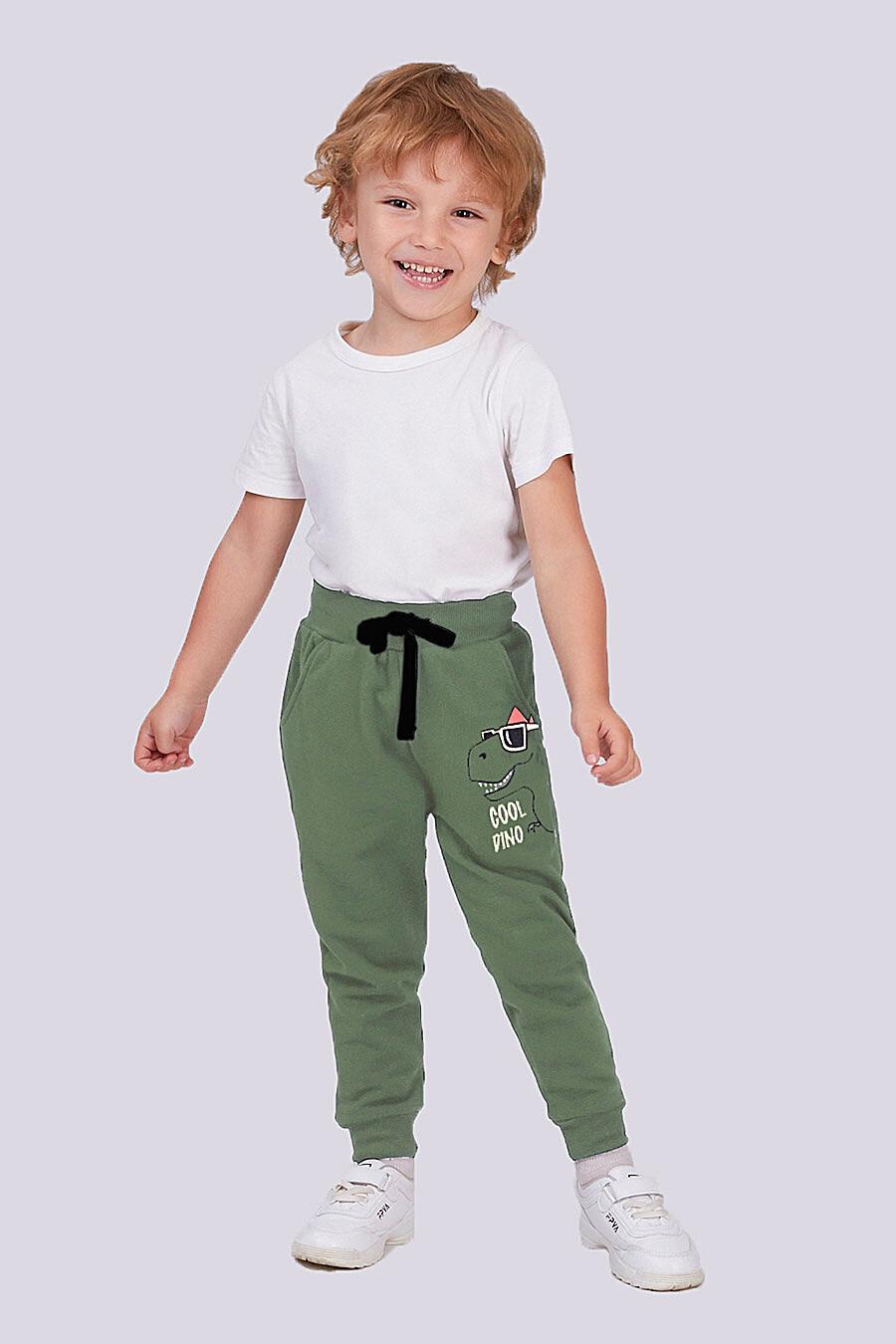 Брюки для мальчиков ROXY FOXY 700004 купить оптом от производителя. Совместная покупка детской одежды в OptMoyo