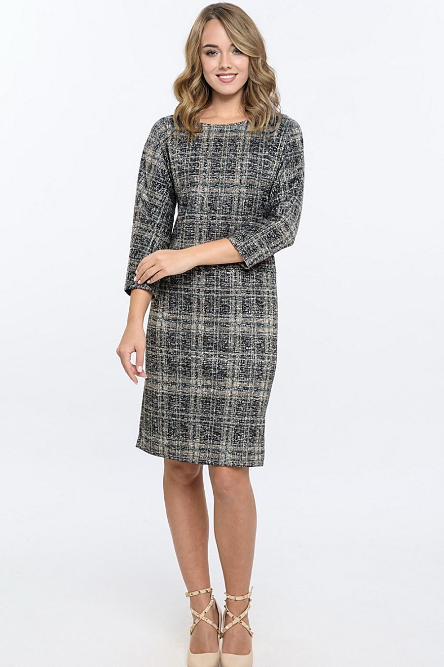 Платье RISE (700088), купить в Moyo.moda