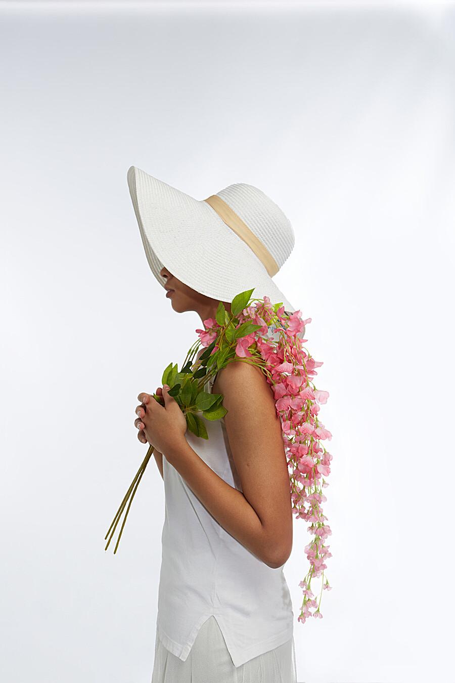 """Букет 3 ветви """"Герцогиня"""" MERSADA (700166), купить в Moyo.moda"""