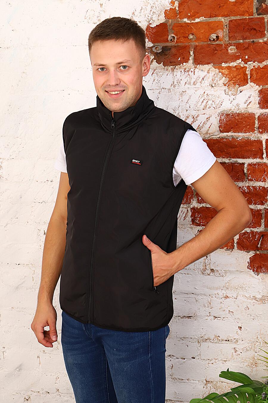 Жилет 4958 для мужчин НАТАЛИ 700184 купить оптом от производителя. Совместная покупка мужской одежды в OptMoyo
