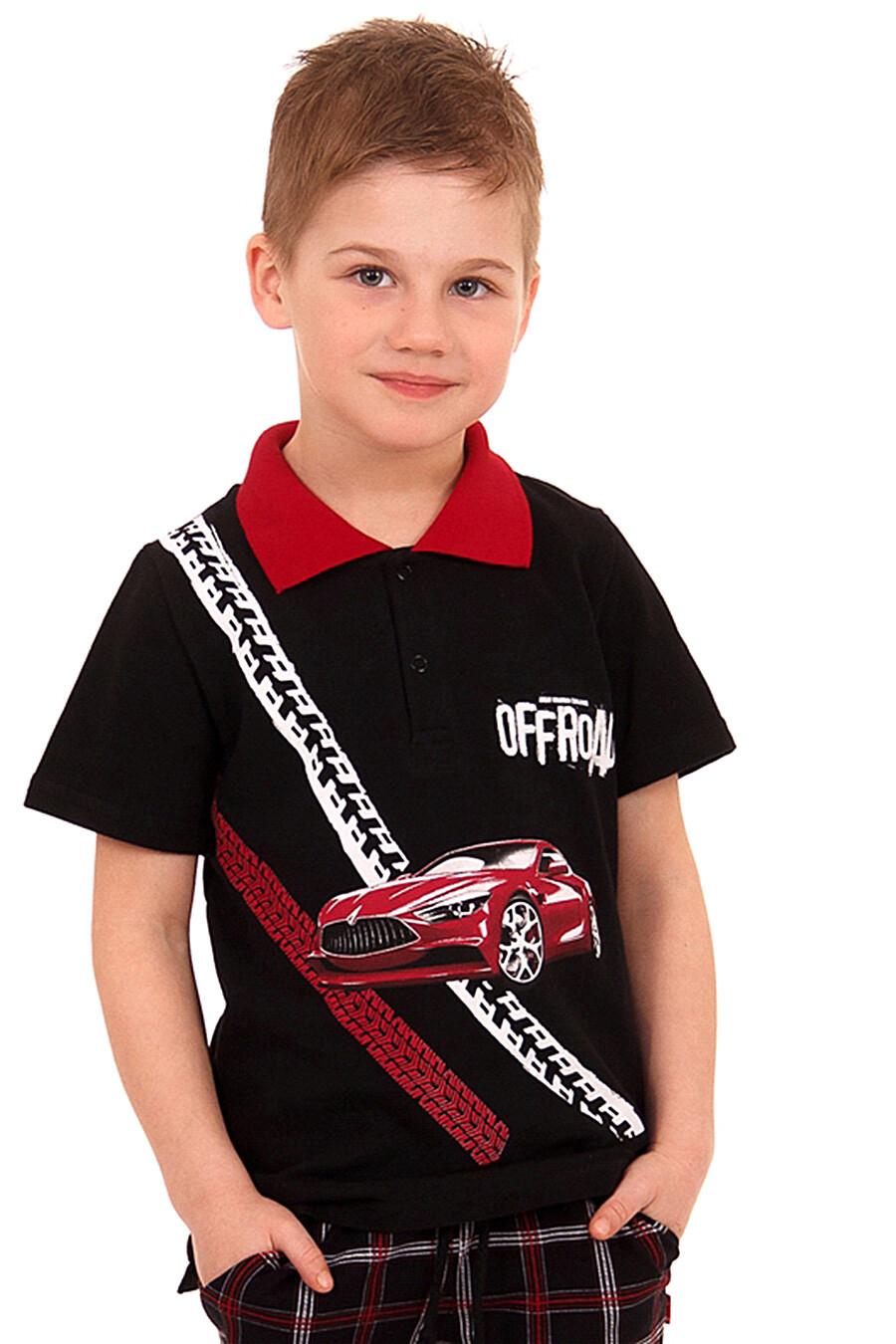 Футболка-поло для мальчиков АПРЕЛЬ 700217 купить оптом от производителя. Совместная покупка детской одежды в OptMoyo