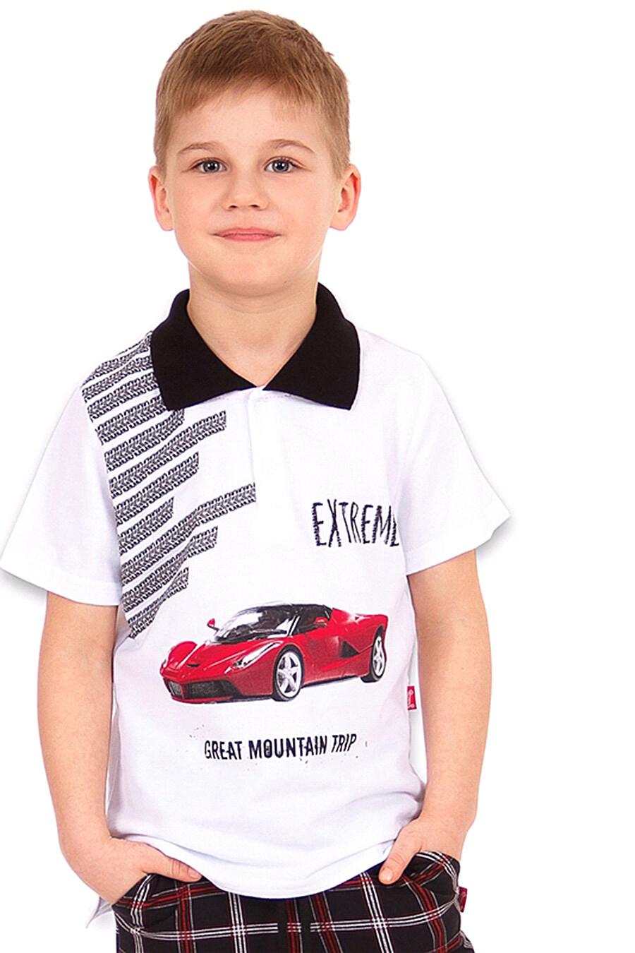 Футболка-поло для мальчиков АПРЕЛЬ 700220 купить оптом от производителя. Совместная покупка детской одежды в OptMoyo
