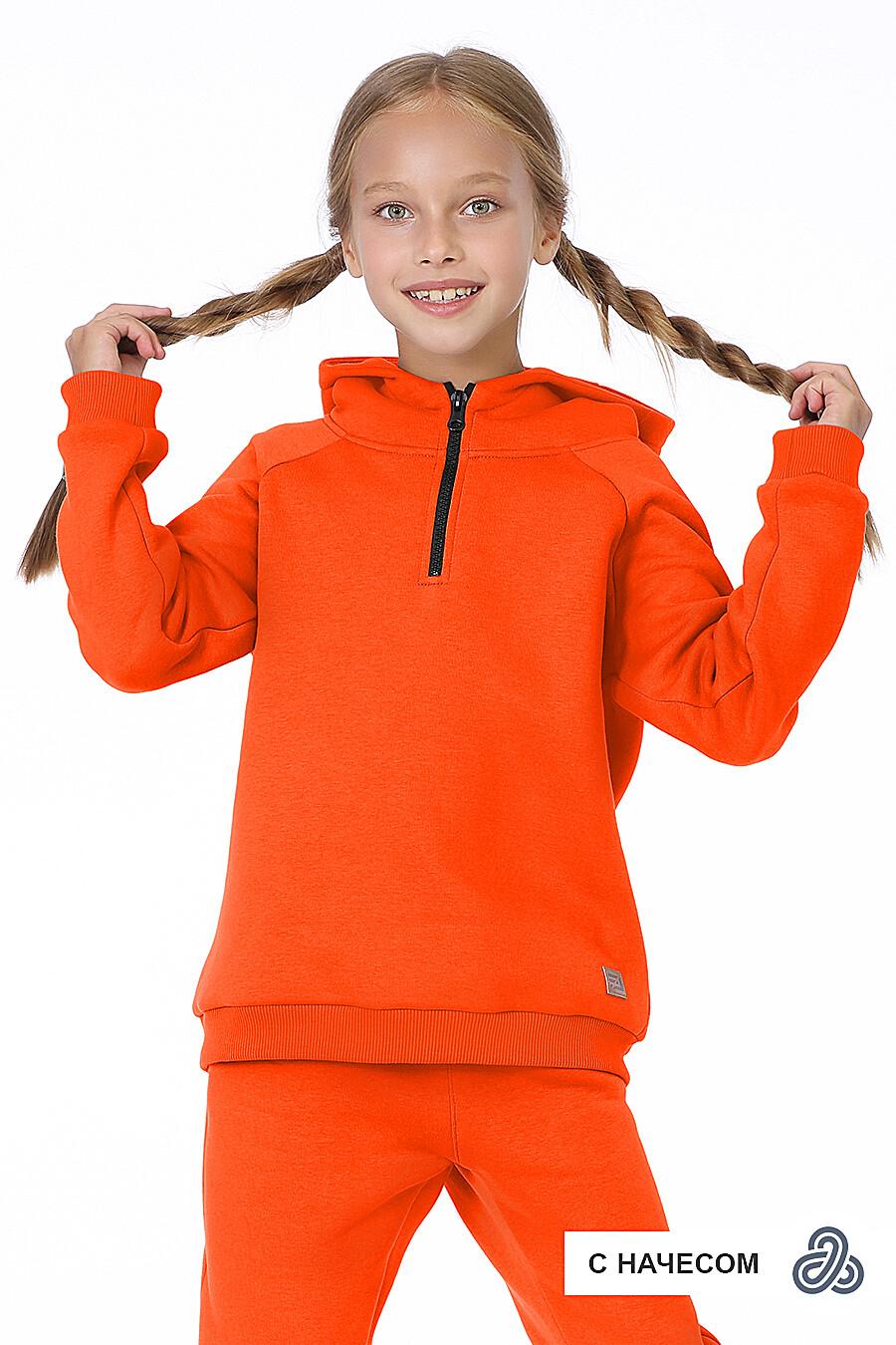 Худи для девочек EZANNA 700223 купить оптом от производителя. Совместная покупка детской одежды в OptMoyo