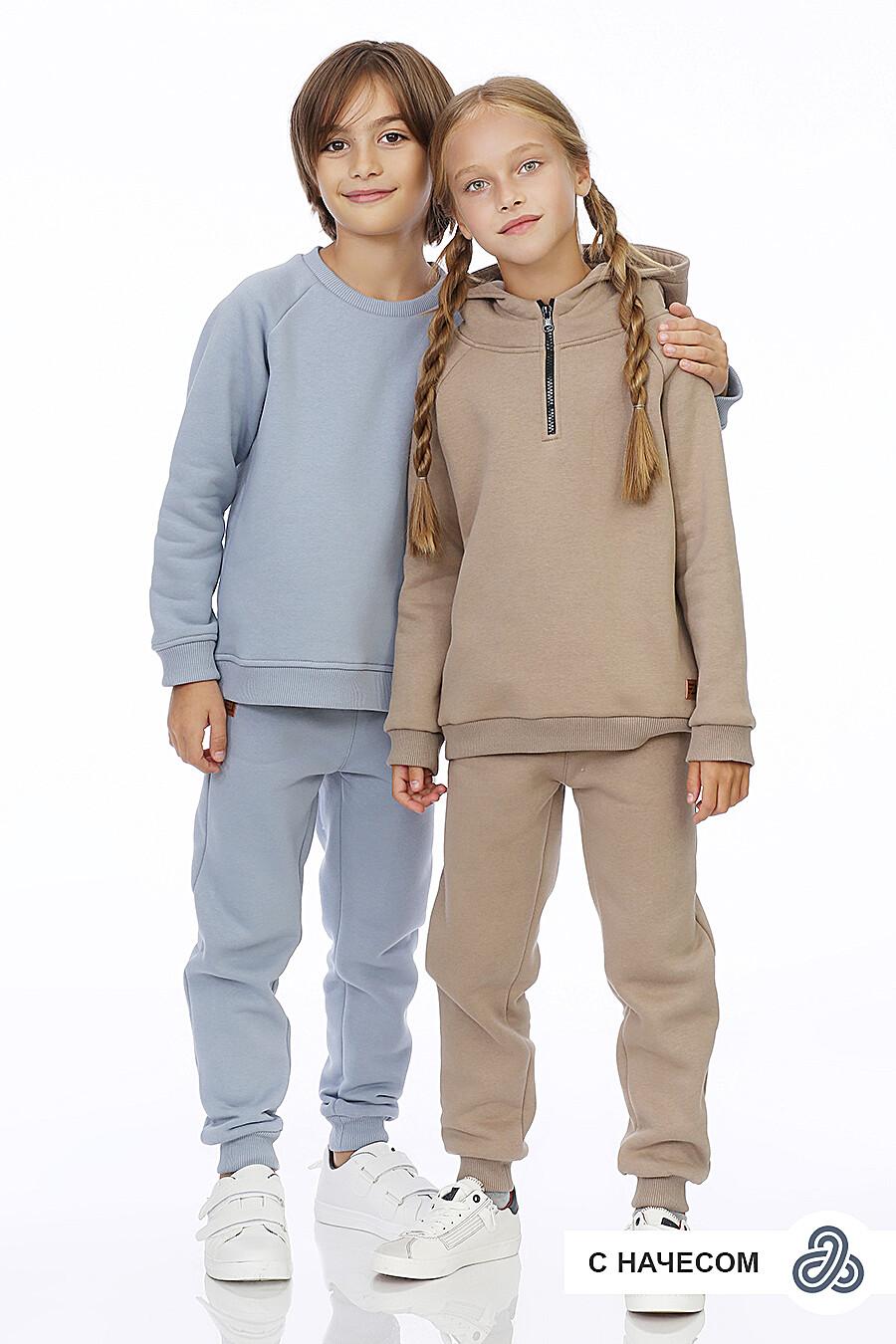 Худи для девочек EZANNA 700226 купить оптом от производителя. Совместная покупка детской одежды в OptMoyo
