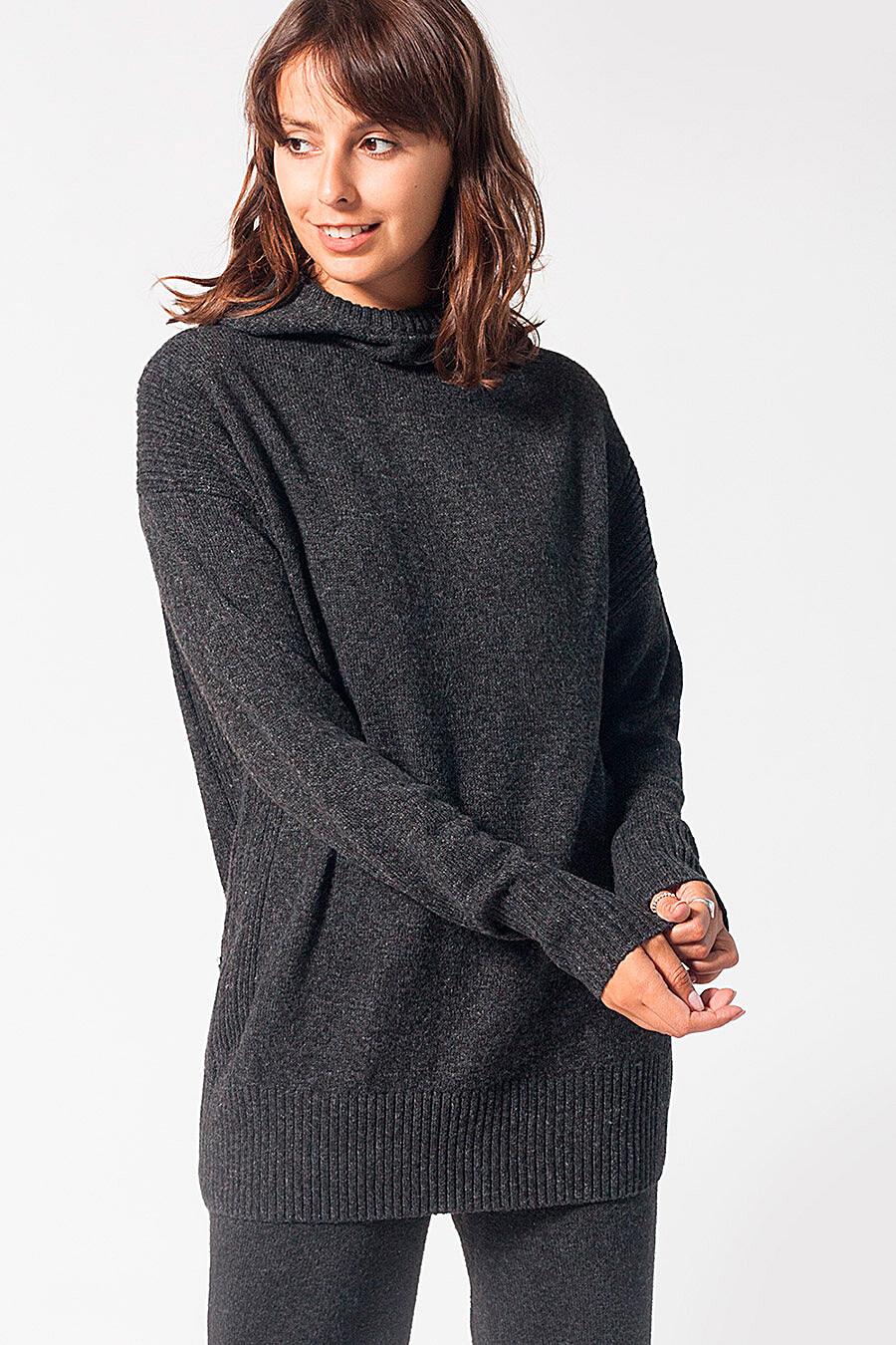 Худи для женщин VILATTE 700238 купить оптом от производителя. Совместная покупка женской одежды в OptMoyo