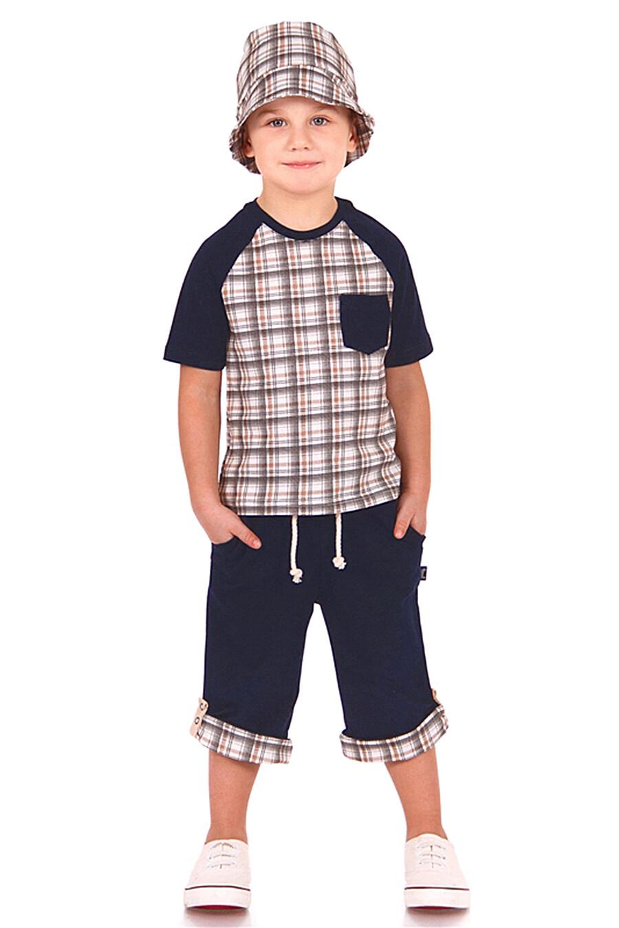 Панама для мальчиков АПРЕЛЬ 700247 купить оптом от производителя. Совместная покупка детской одежды в OptMoyo