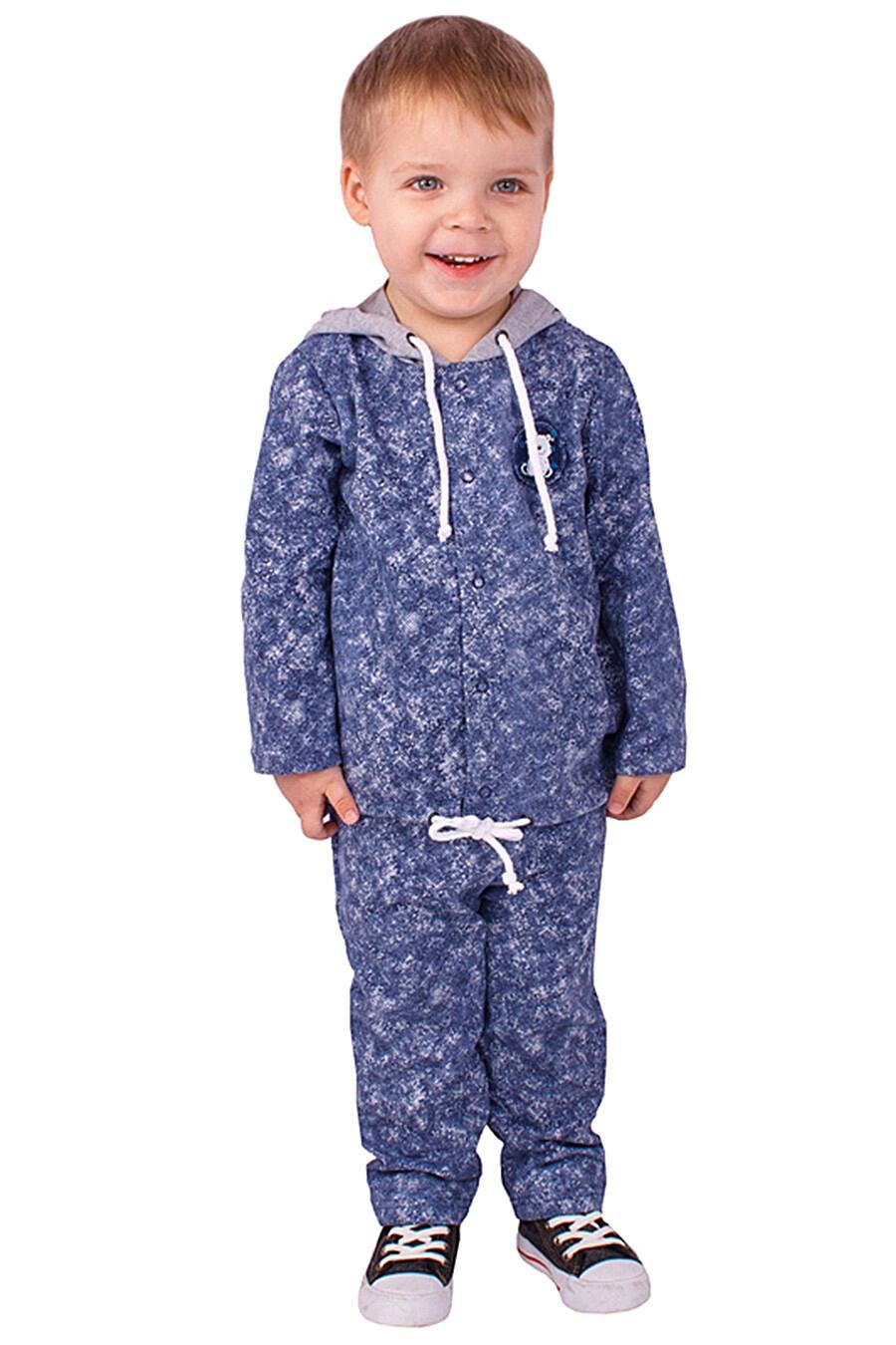 Брюки для мальчиков АПРЕЛЬ 700253 купить оптом от производителя. Совместная покупка детской одежды в OptMoyo