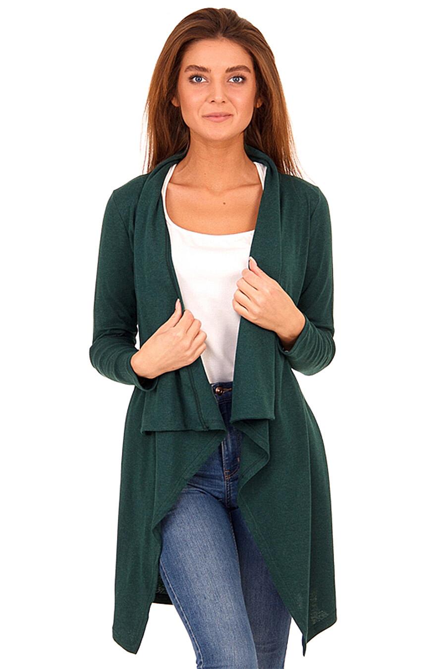 Кардиган  для женщин АПРЕЛЬ 700265 купить оптом от производителя. Совместная покупка женской одежды в OptMoyo