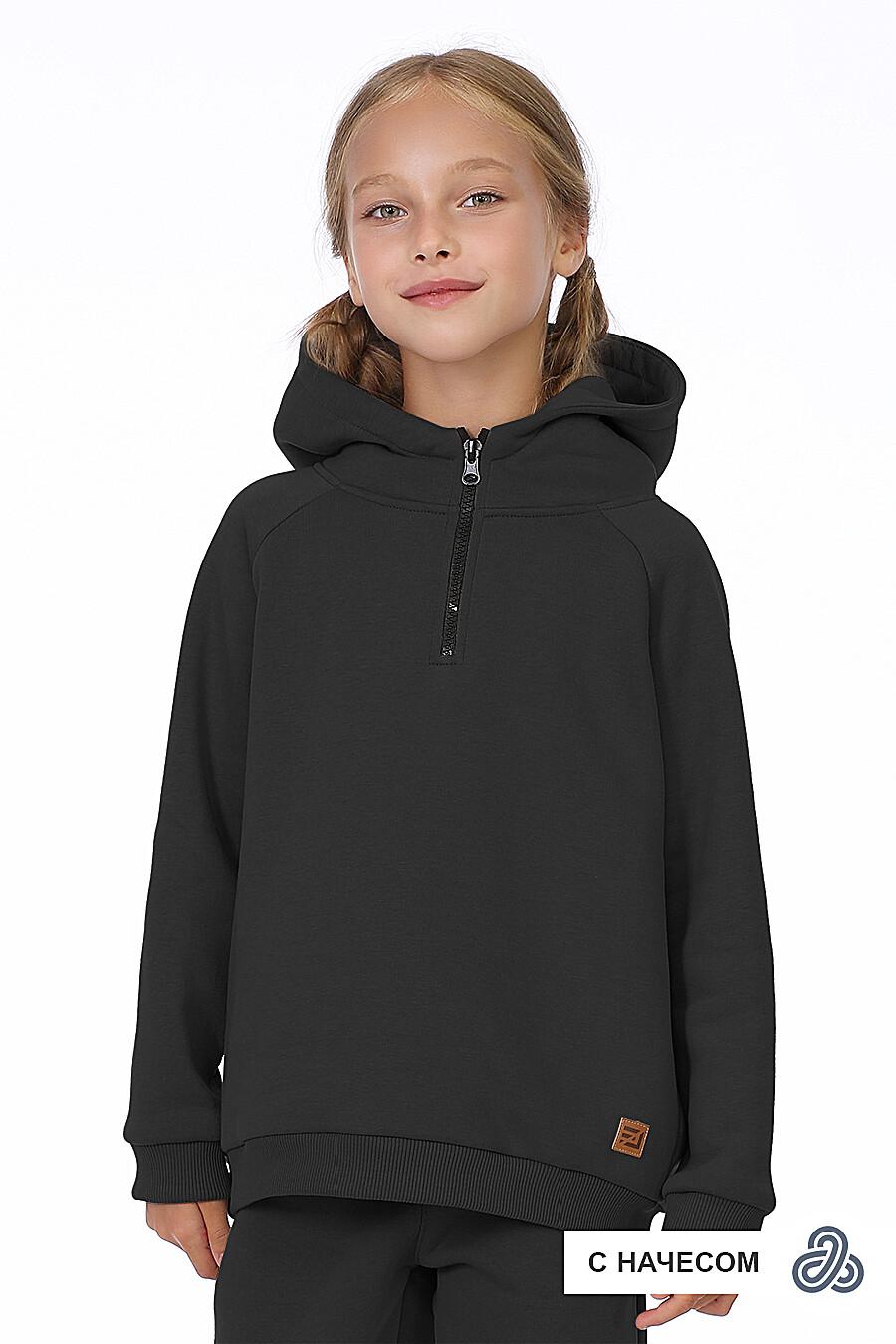 Худи для девочек EZANNA 700304 купить оптом от производителя. Совместная покупка детской одежды в OptMoyo