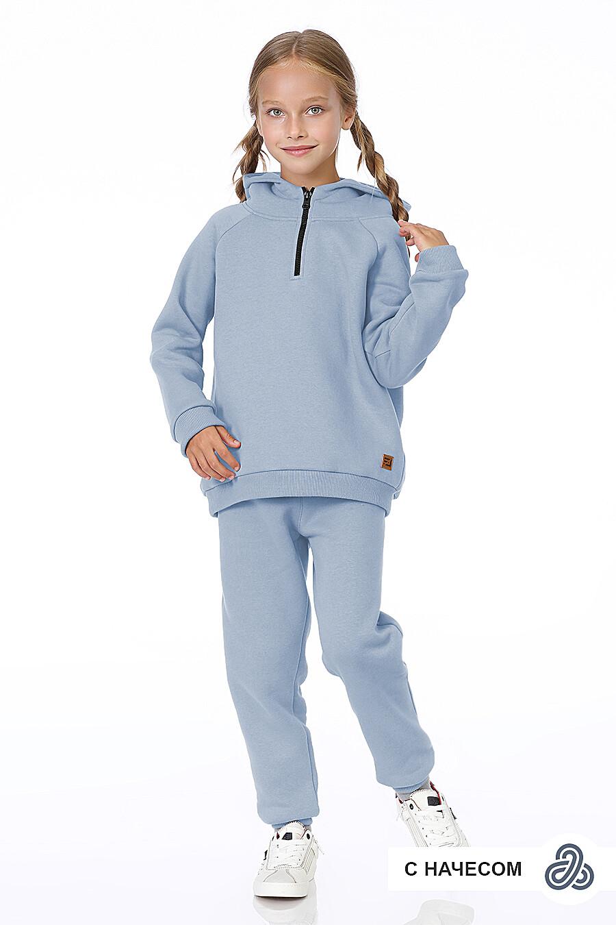 Костюм(Худи+Брюки) для девочек EZANNA 700328 купить оптом от производителя. Совместная покупка детской одежды в OptMoyo