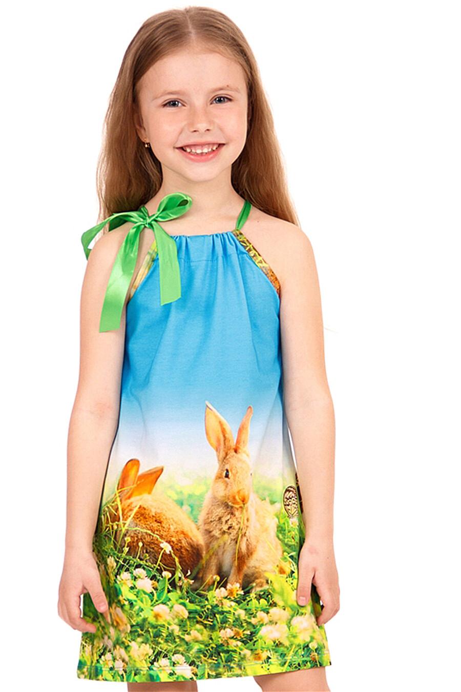 Сарафан для девочек АПРЕЛЬ 700361 купить оптом от производителя. Совместная покупка детской одежды в OptMoyo