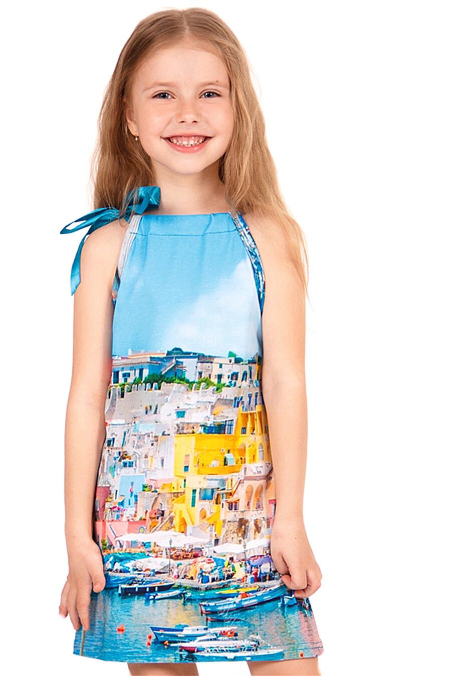 Сарафан для девочек АПРЕЛЬ 700364 купить оптом от производителя. Совместная покупка детской одежды в OptMoyo