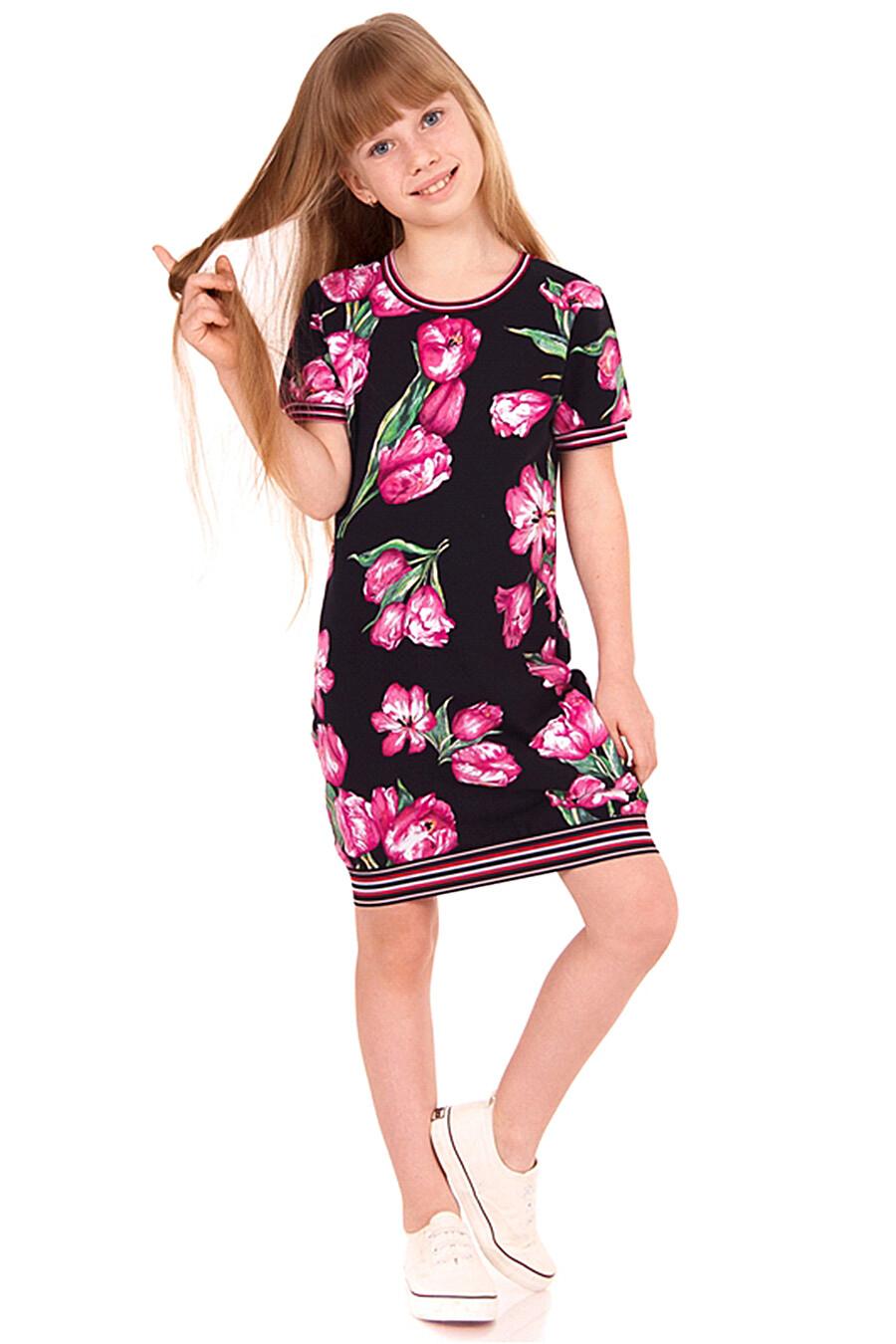 Платье для девочек АПРЕЛЬ 700376 купить оптом от производителя. Совместная покупка детской одежды в OptMoyo