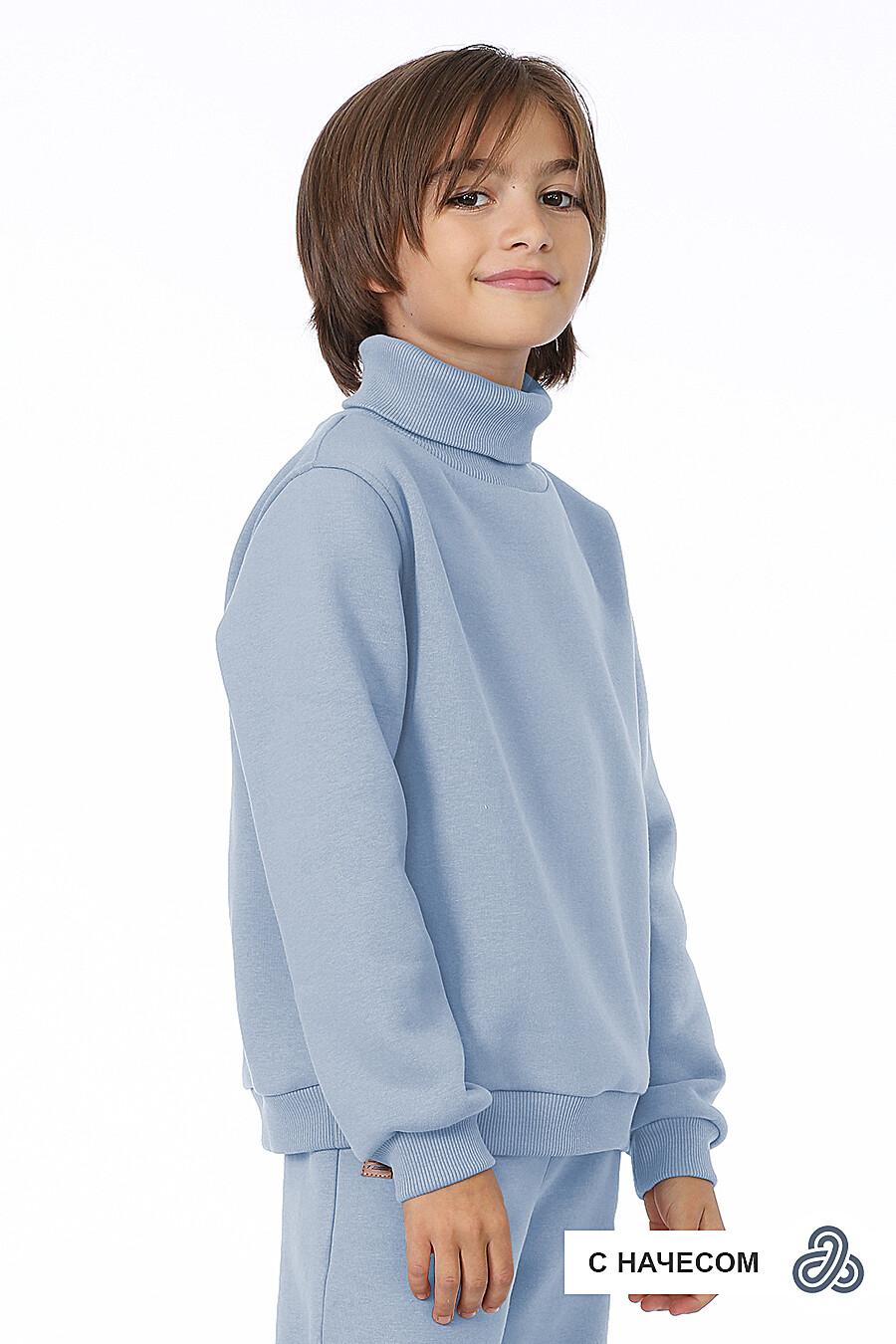 Водолазка для мальчиков EZANNA 700391 купить оптом от производителя. Совместная покупка детской одежды в OptMoyo